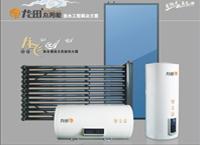 龙飞阳台壁挂太阳能热水器